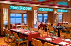 Norwegian Pearl - Norwegian Cruise Lines - Lotus Garden Restaurant